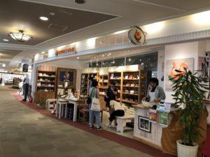 福岡キャナルシティ博多店の様子